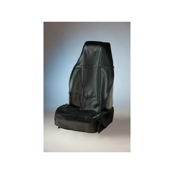 Husa scaun 65 x 135 cm piele sintetica refolosibil